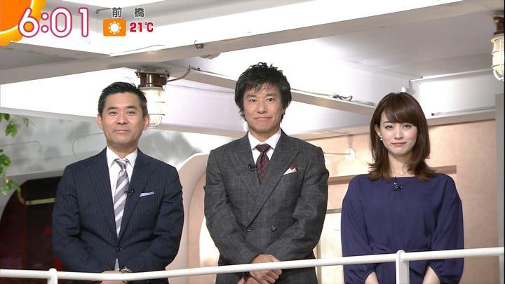 2017年11月02日新井恵理那の画像29枚目