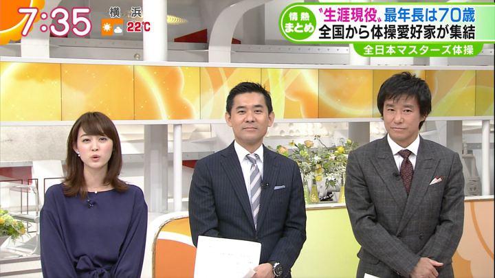 2017年11月02日新井恵理那の画像36枚目