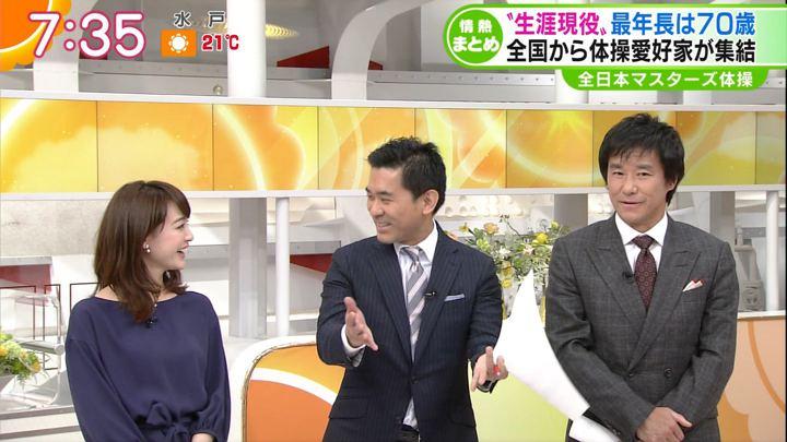 2017年11月02日新井恵理那の画像37枚目