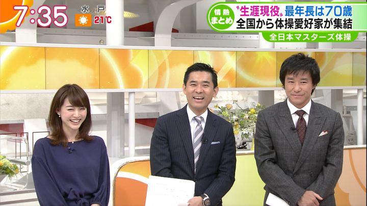 2017年11月02日新井恵理那の画像38枚目