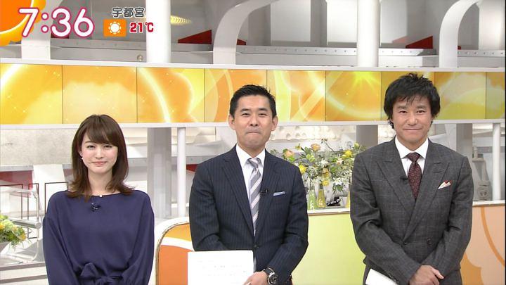2017年11月02日新井恵理那の画像39枚目