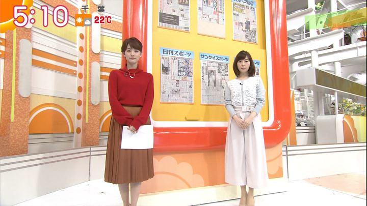 2017年11月03日新井恵理那の画像02枚目