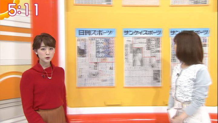 2017年11月03日新井恵理那の画像04枚目