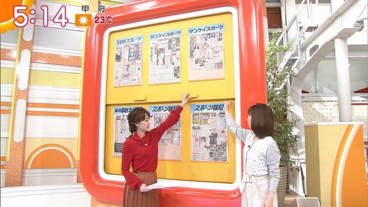 2017年11月03日新井恵理那の画像07枚目
