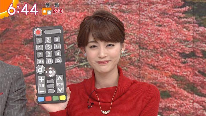 2017年11月03日新井恵理那の画像30枚目