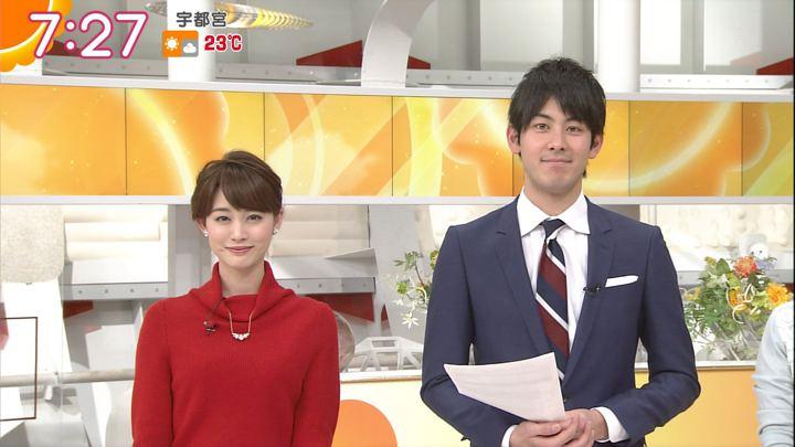 2017年11月03日新井恵理那の画像37枚目