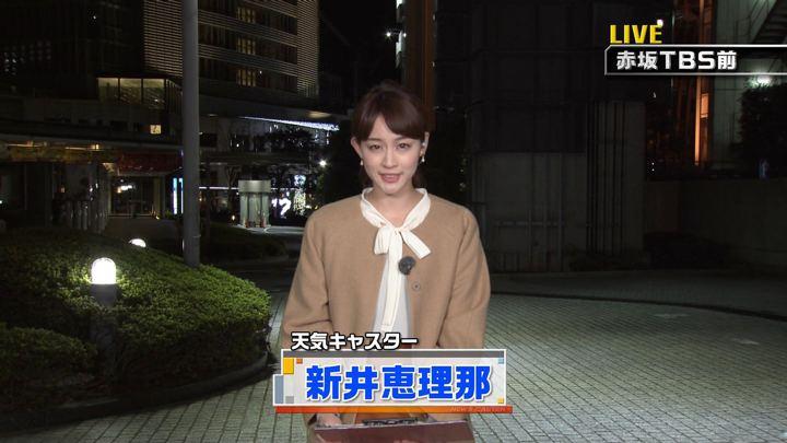 2017年11月04日新井恵理那の画像01枚目