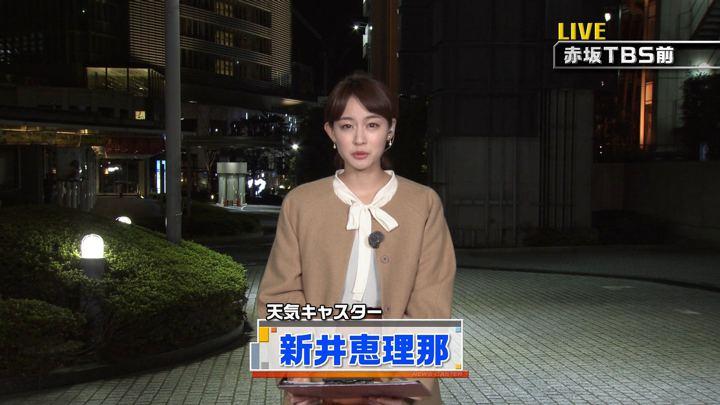 2017年11月04日新井恵理那の画像02枚目