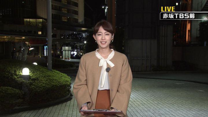 2017年11月04日新井恵理那の画像04枚目