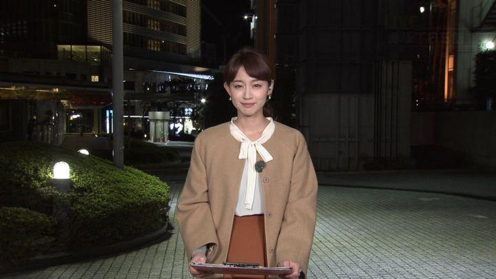 2017年11月04日新井恵理那の画像05枚目