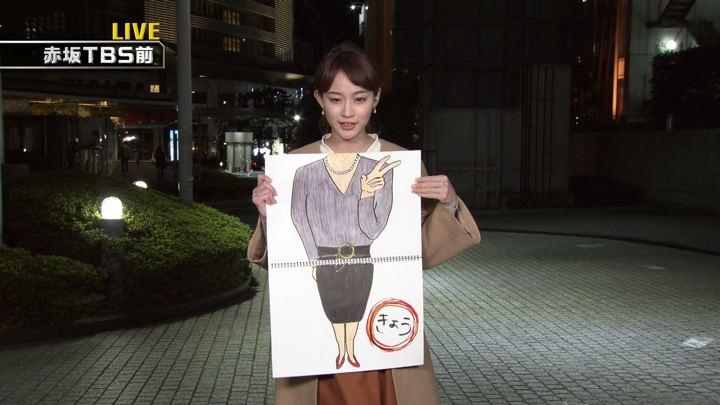 2017年11月04日新井恵理那の画像08枚目