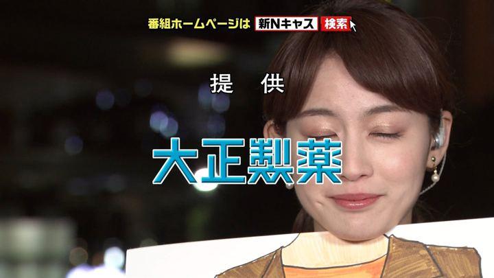 2017年11月04日新井恵理那の画像14枚目