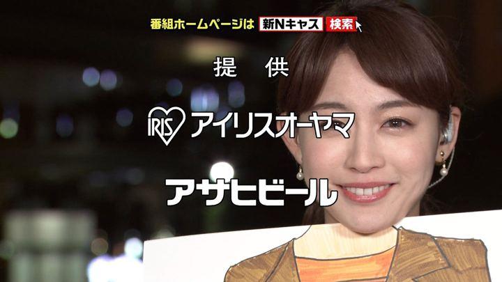 2017年11月04日新井恵理那の画像15枚目