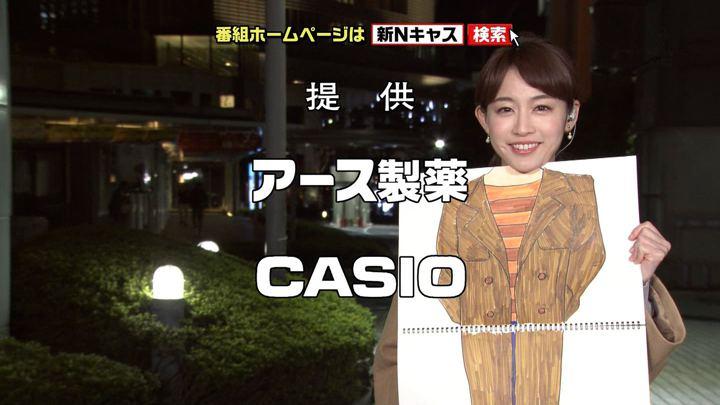2017年11月04日新井恵理那の画像17枚目