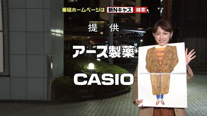 2017年11月04日新井恵理那の画像18枚目