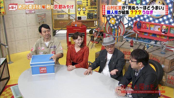 2017年11月05日新井恵理那の画像10枚目