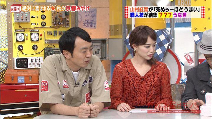 2017年11月05日新井恵理那の画像14枚目