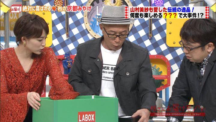 2017年11月05日新井恵理那の画像21枚目