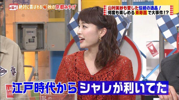 2017年11月05日新井恵理那の画像23枚目