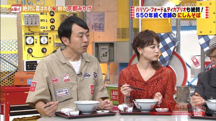 2017年11月05日新井恵理那の画像31枚目