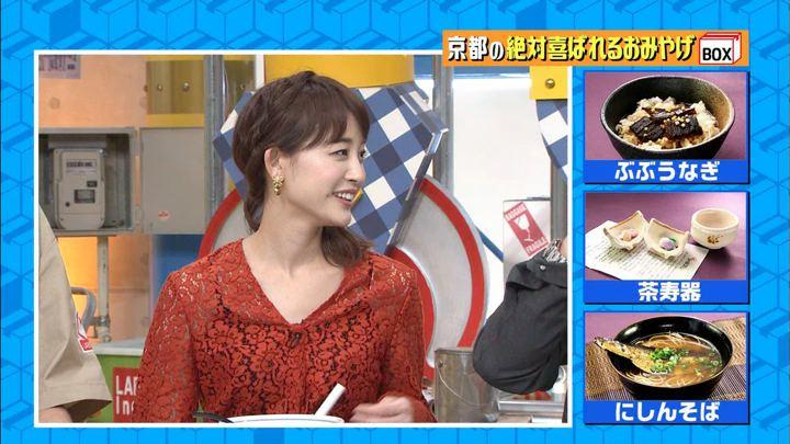 2017年11月05日新井恵理那の画像32枚目