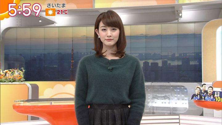 2017年11月06日新井恵理那の画像15枚目