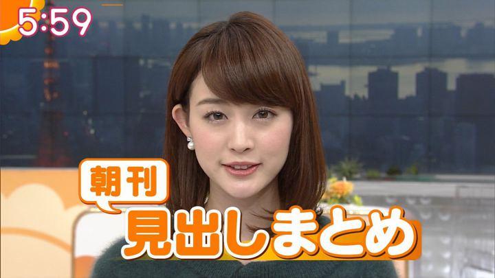 2017年11月06日新井恵理那の画像16枚目