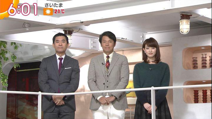 2017年11月06日新井恵理那の画像19枚目