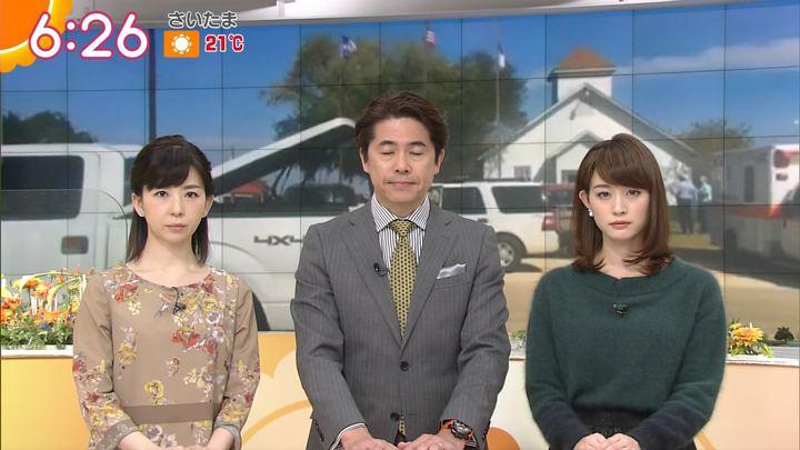 2017年11月06日新井恵理那の画像23枚目