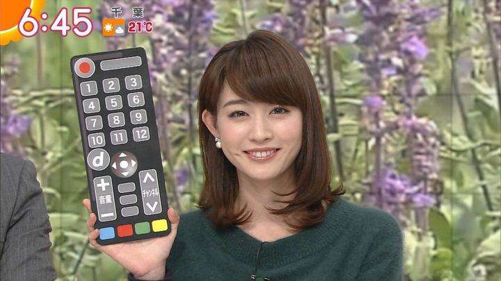 2017年11月06日新井恵理那の画像27枚目