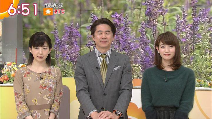 2017年11月06日新井恵理那の画像28枚目