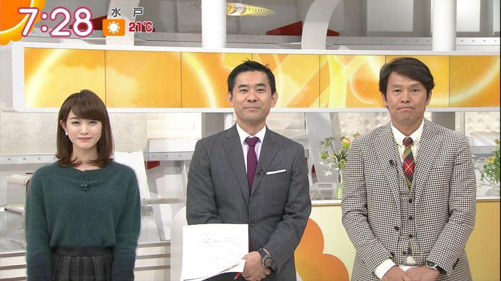 2017年11月06日新井恵理那の画像33枚目