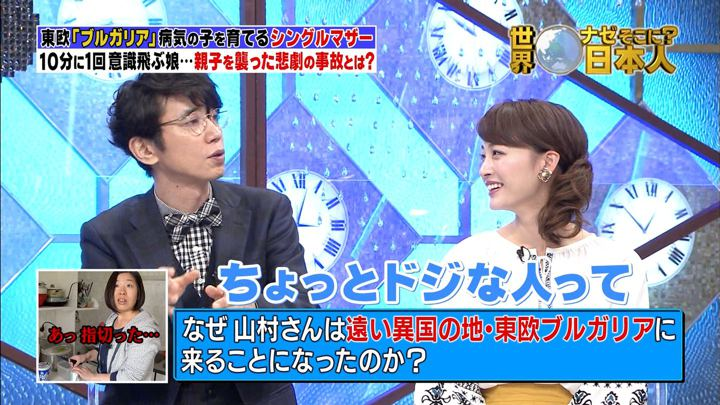 2017年11月06日新井恵理那の画像43枚目
