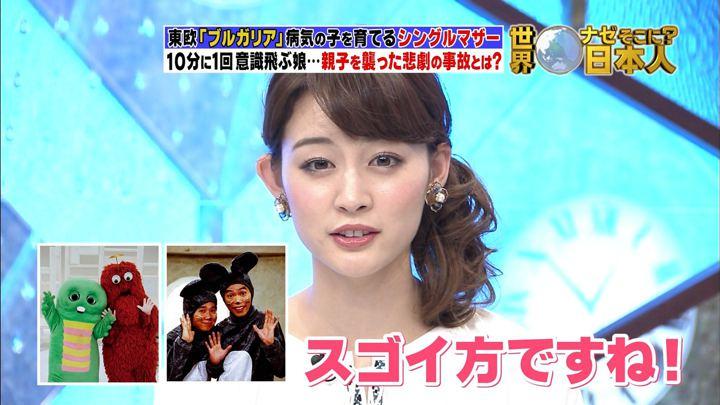 2017年11月06日新井恵理那の画像44枚目