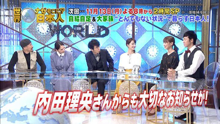 2017年11月06日新井恵理那の画像50枚目