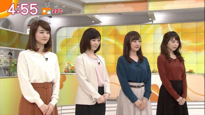 2017年11月07日新井恵理那の画像01枚目