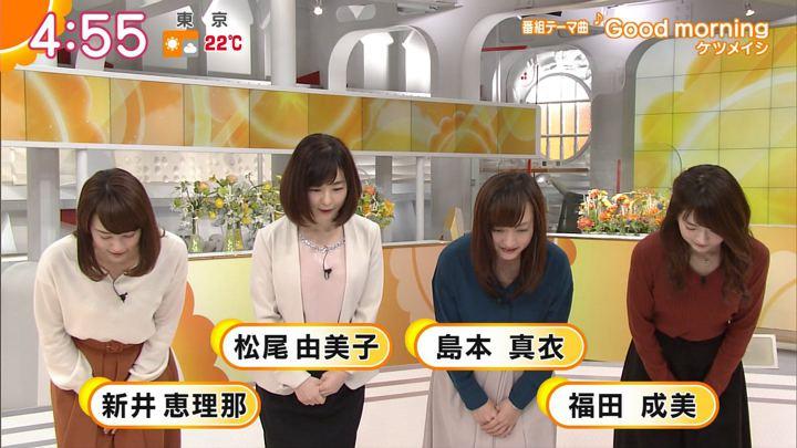 2017年11月07日新井恵理那の画像02枚目