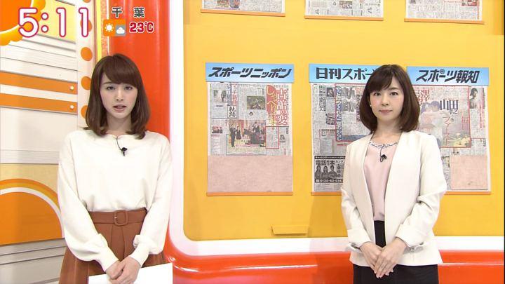 2017年11月07日新井恵理那の画像04枚目