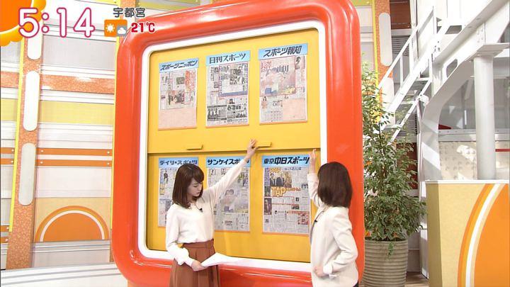2017年11月07日新井恵理那の画像05枚目