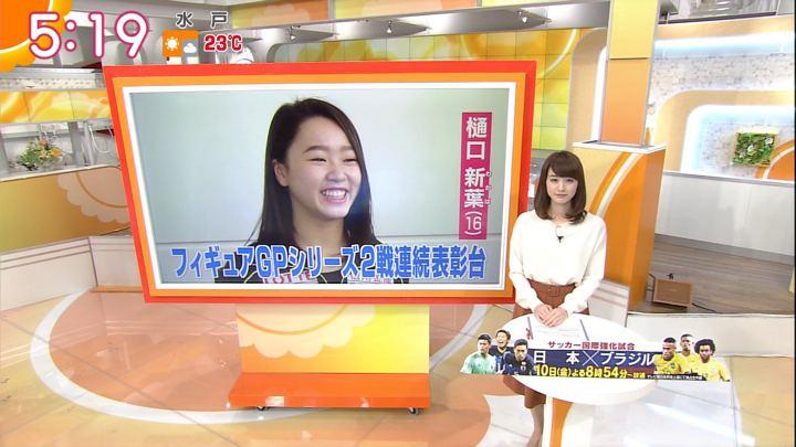 2017年11月07日新井恵理那の画像07枚目