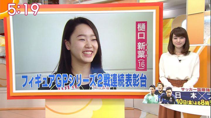 2017年11月07日新井恵理那の画像08枚目