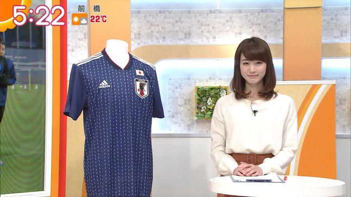 2017年11月07日新井恵理那の画像11枚目