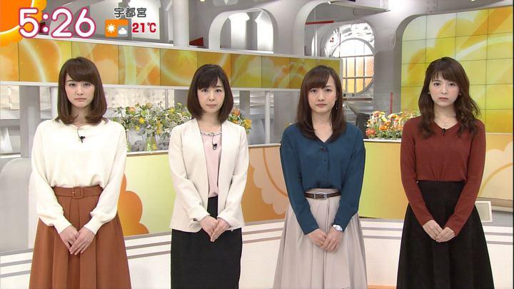 2017年11月07日新井恵理那の画像12枚目