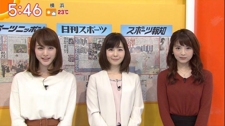 2017年11月07日新井恵理那の画像15枚目