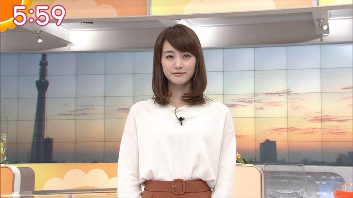 2017年11月07日新井恵理那の画像16枚目