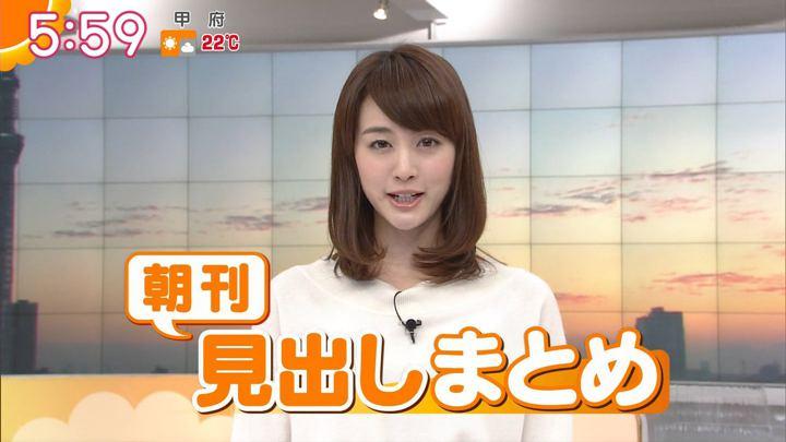 2017年11月07日新井恵理那の画像17枚目
