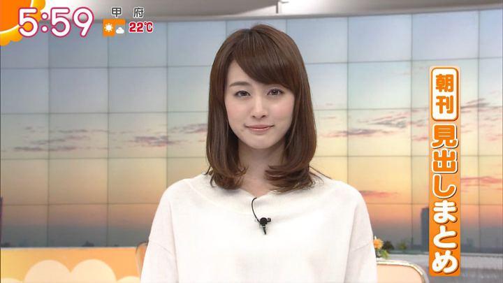 2017年11月07日新井恵理那の画像18枚目