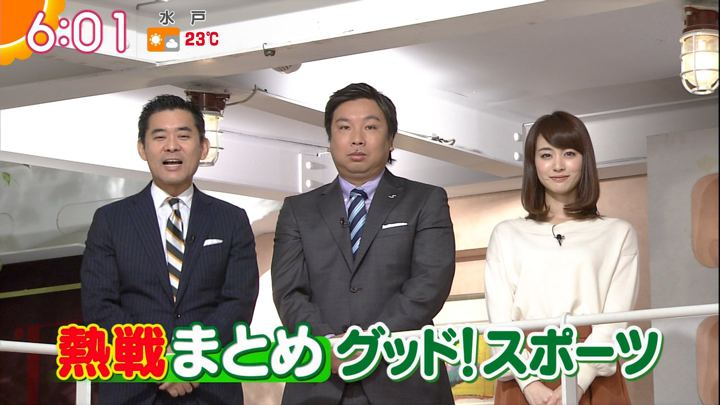 2017年11月07日新井恵理那の画像20枚目