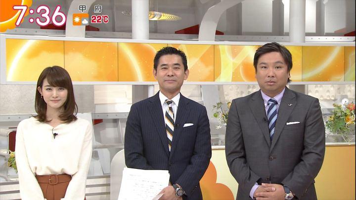 2017年11月07日新井恵理那の画像33枚目