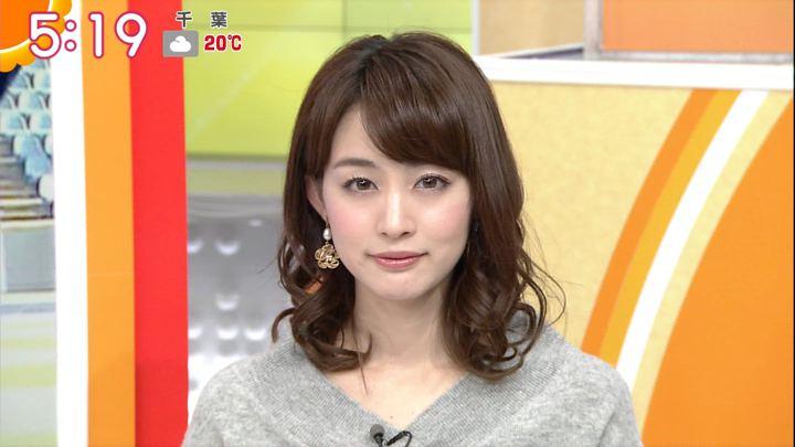 2017年11月08日新井恵理那の画像08枚目